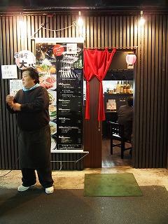 ogikubo-daisin2.jpg