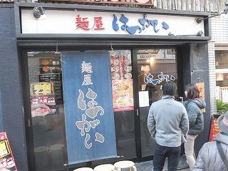ogikubo-hatsugai4.jpg