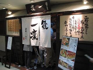 ogikubo-ichirin7.jpg