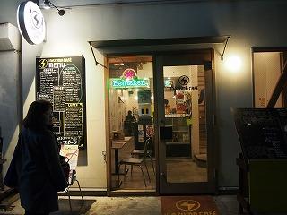 ogikubo-inazuma-cafe10.jpg