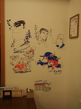 ogikubo-inazuma-cafe13.jpg