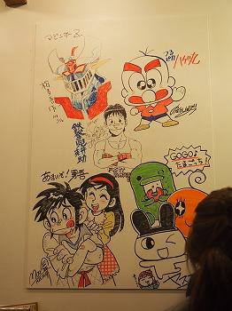 ogikubo-inazuma-cafe14.jpg