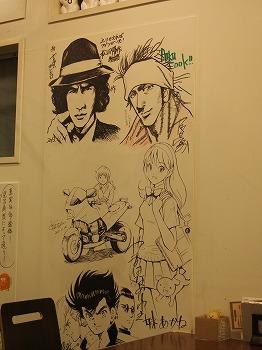 ogikubo-inazuma-cafe15.jpg