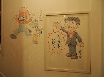 ogikubo-inazuma-cafe17.jpg