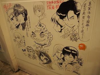 ogikubo-inazuma-cafe18.jpg