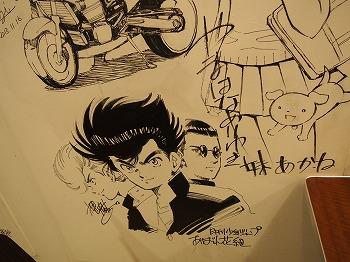 ogikubo-inazuma-cafe19.jpg