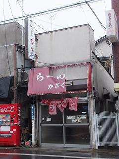 ogikubo-kazaguruma1.jpg