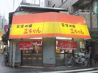 ogikubo-sanchan5.jpg