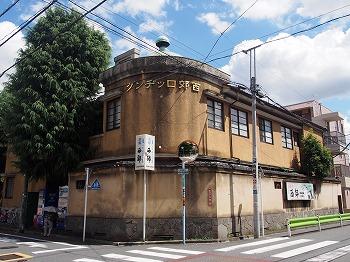 ogikubo-street65.jpg