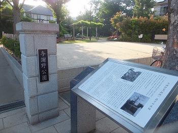 ogikubo-street69.jpg