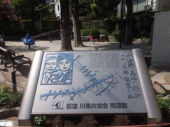 ogikubo-street74.jpg