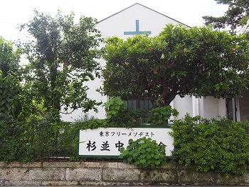 ogikubo-street75.jpg