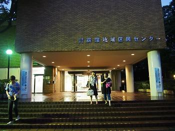 ogikubo-street77.jpg