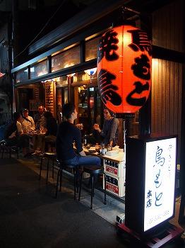 ogikubo-torimoto38.jpg