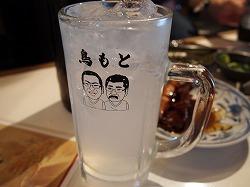 ogikubo-torimoto42.jpg