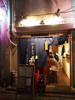 ogikubo-yebisu1.jpg