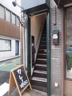 ogikubo-yoshida-curry1.jpg