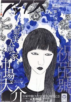 poster-haris-gallery48.jpg
