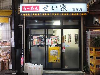 sasazuka-seiya1.jpg