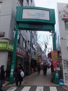 sasazuka-street2.jpg