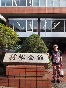 sendagaya-syogi4.jpg