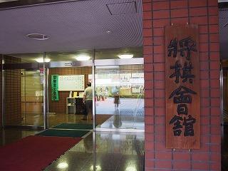 sendagaya-syogi6.jpg