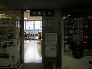 sendagaya-syogi7.jpg