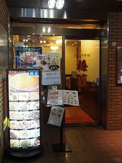 shibuya-bairan13.jpg
