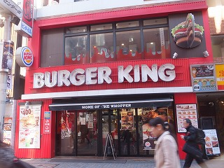 shibuya-burger-king6.jpg