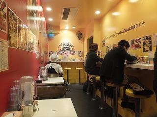 shibuya-gogocurry4.jpg