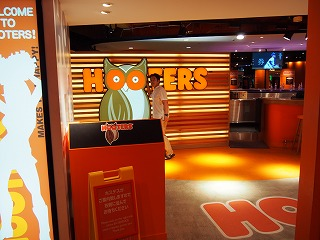 shibuya-hooters2.jpg