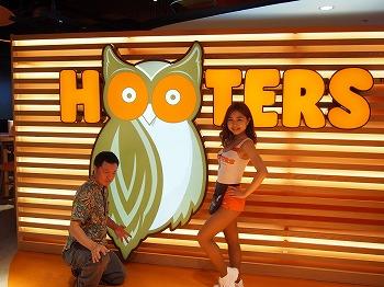 shibuya-hooters3.jpg