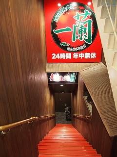 shibuya-ichiran7.jpg