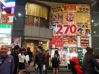 shibuya-kinnokura14.jpg
