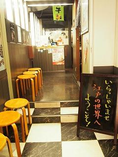 shibuya-kotegaeshi2.jpg