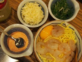shibuya-kotegaeshi6.jpg