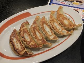 shibuya-kourakuen2.jpg