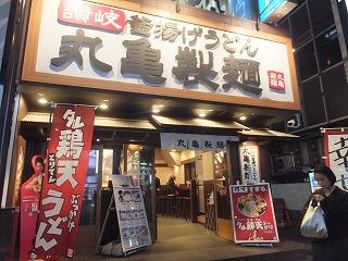 shibuya-marukame5.jpg