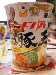 shibuya-nagi15.jpg