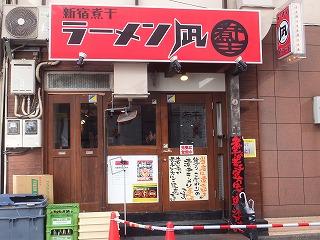 shibuya-nagi18.jpg