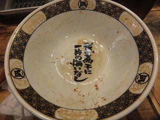 shibuya-nagi23.jpg