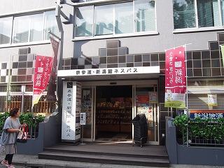 shibuya-nespace17.jpg