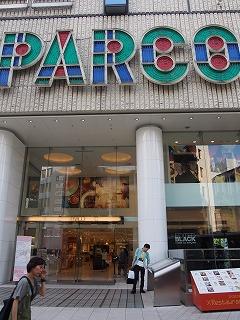 shibuya-parco1.jpg