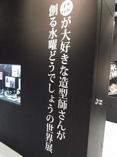 shibuya-parco13.jpg