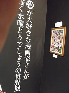shibuya-parco14.jpg