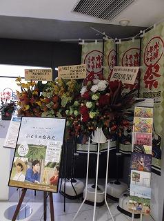 shibuya-parco17.jpg