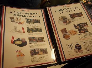 shibuya-parco25.jpg