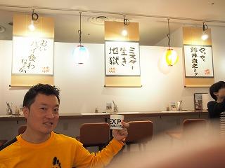 shibuya-parco30.jpg