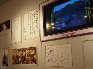 shibuya-parco32.jpg