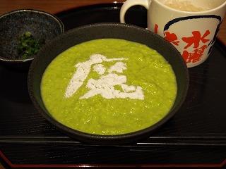 shibuya-parco38.jpg